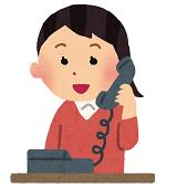 担任の先生 (電話)